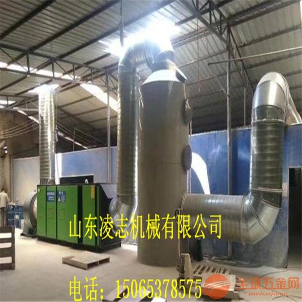 工业废气处理设备厂家直销
