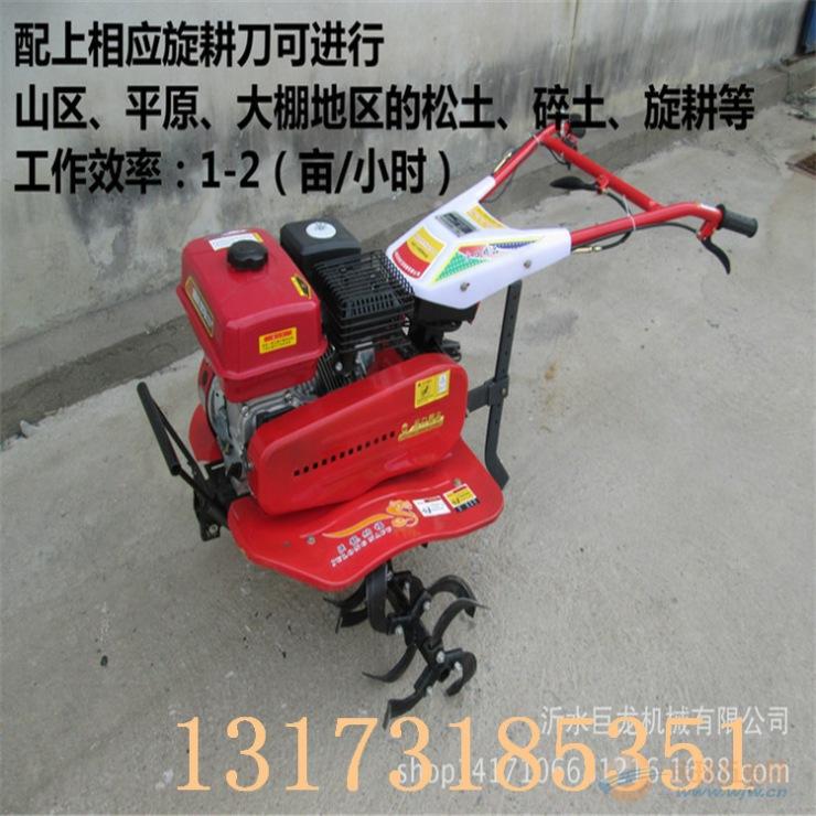 农业机械微耕机 汽油微耕机