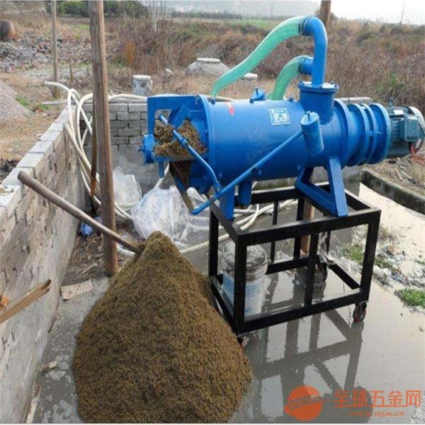 铜川新型养殖粪便处理机厂家