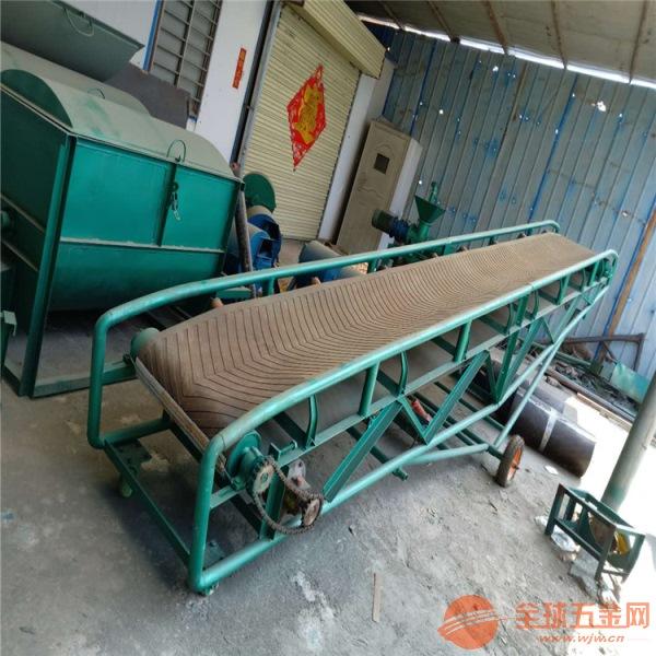 工农区专业生产输送机型号