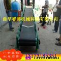 袋装物料输送机自贡价格实惠
