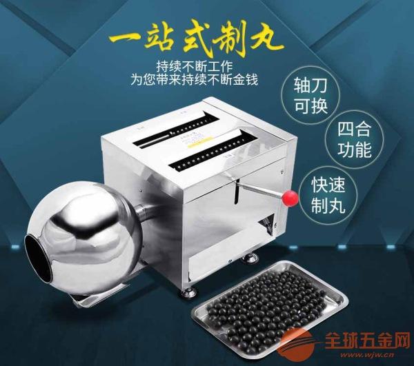 旋转式压片机和普通压片机有哪些区别?