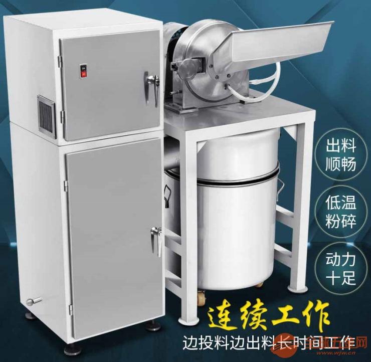 低温除尘粉碎机,合肥水冷超细打粉机报价