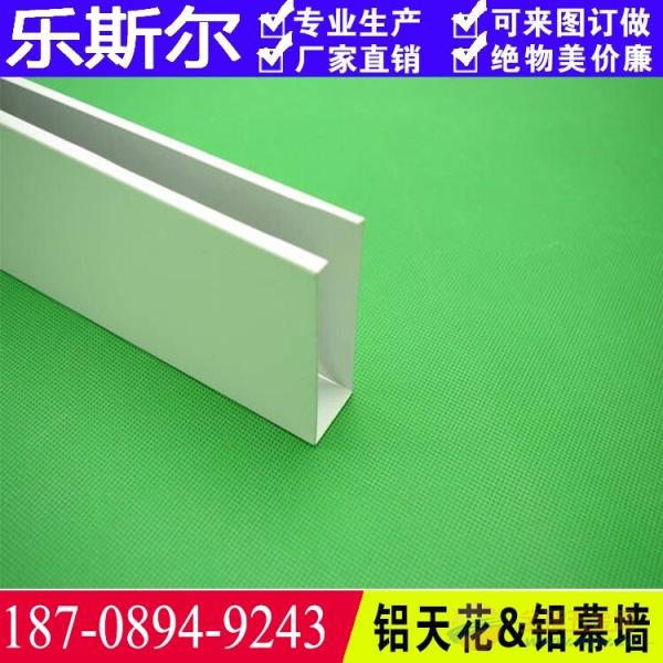 厂家直销 铝方通吊顶 木纹铝方通 多色花纹 可根据客户调色