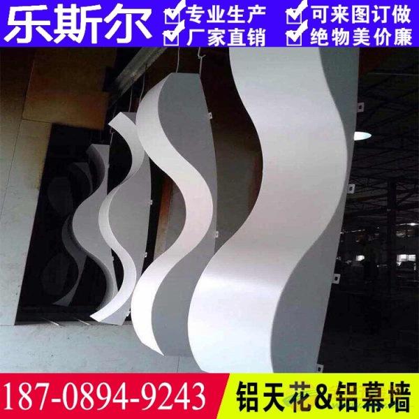 木纹铝方通 室内铝方通吊顶50x100u铝方通价格 厂家定制铝方通