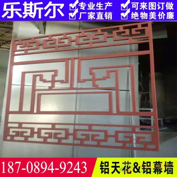 红色喷粉烤漆铝窗花 2.0mm厚铝窗花 雕花镂空铝单板