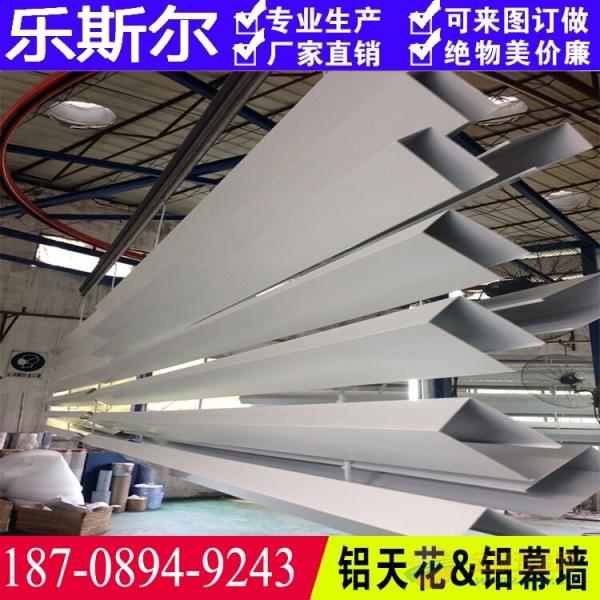 长宁区木纹铝方通厂家
