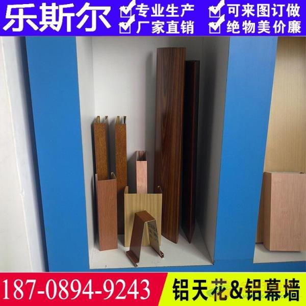 邯郸市铝方通生产厂家