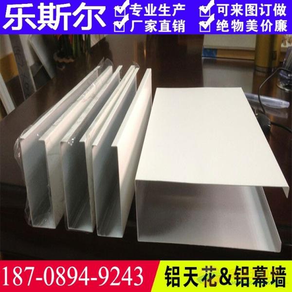专业制造铝方通吊顶南京厂家