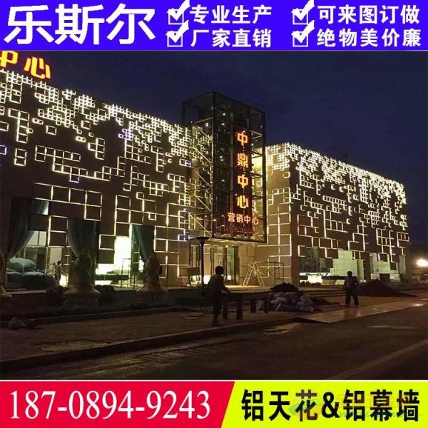 铝单板加工中心包柱铝单板厂家