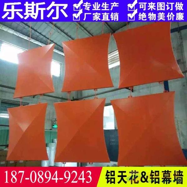吊顶铝单板价格氟碳喷涂铝单板