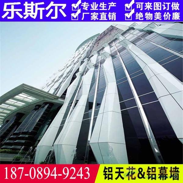铝天花板氟碳铝单板品牌
