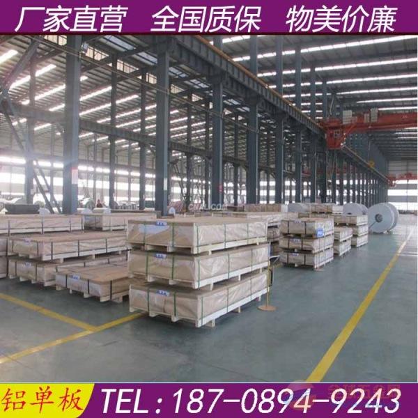 肥西县常规铝单板铝单板节点常规铝单板铝单板节点
