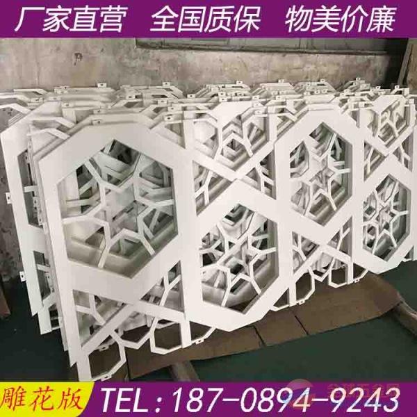 湖北省�~口区雕花铝单板,铝板雕花,铝外墙板雕花
