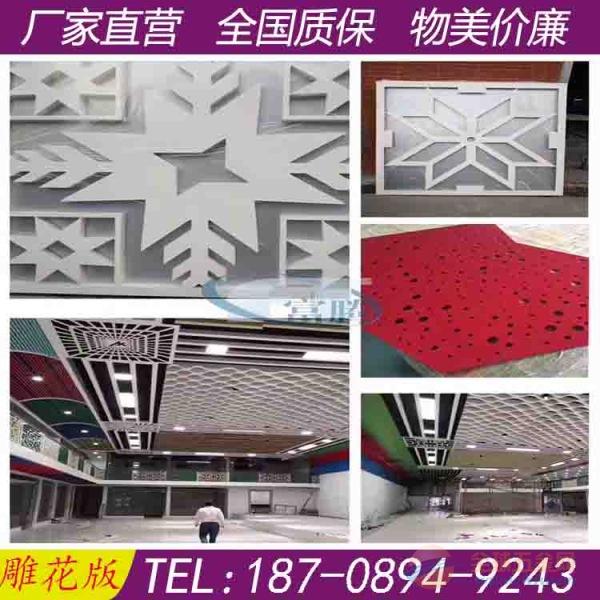 重庆省砚台镇雕花铝单板,铝板雕花,铝外墙板雕花