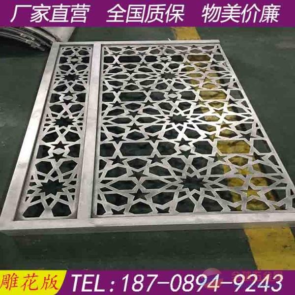 重庆省腴地乡雕花铝单板,铝板雕花,铝外墙板雕花