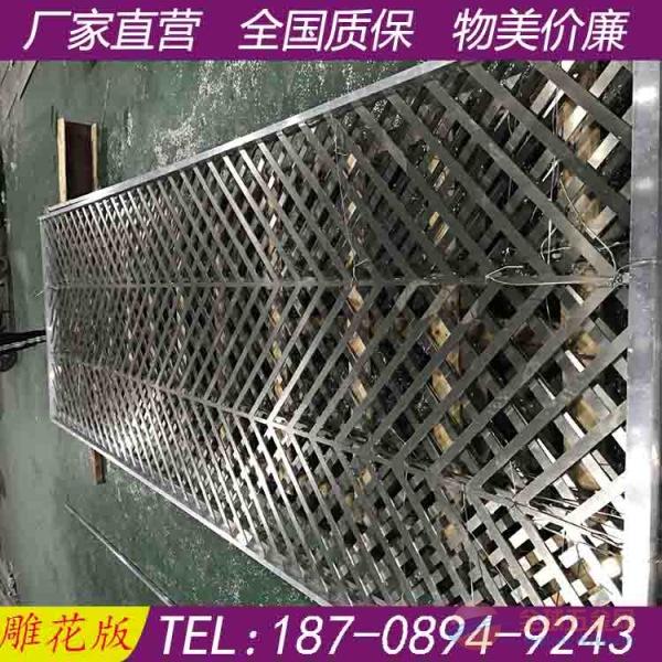 陕西省子长县厂家定制雕花镂空铝单板 木纹铝板雕花屏风