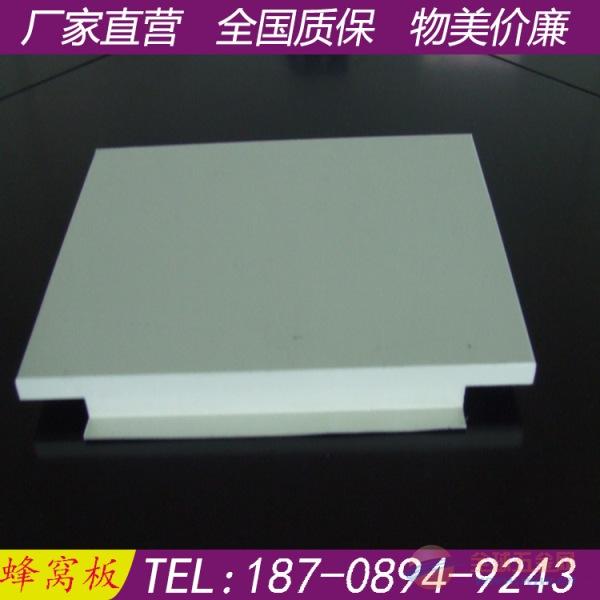 专业生产铝蜂窝芯自动化设备 铝蜂窝芯拉伸机 铝蜂窝芯