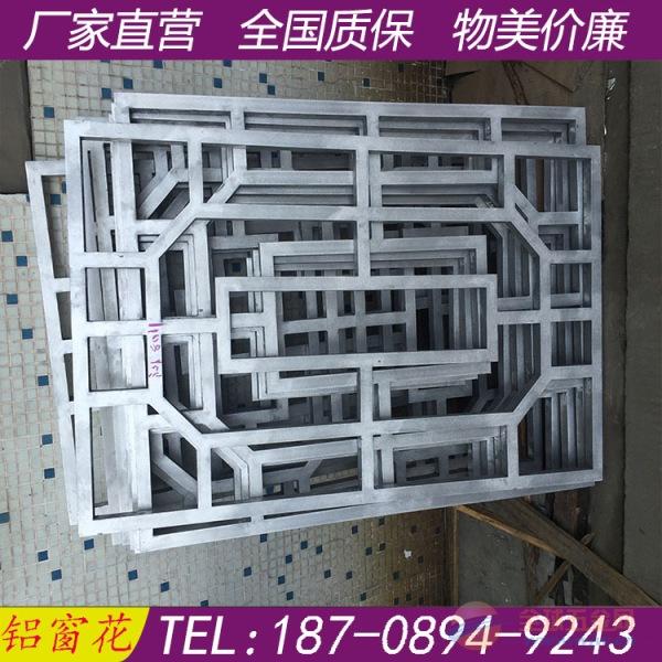 造型铝窗花幕墙、室外圆形套花铝窗花、铜钱造型铝幕墙价格