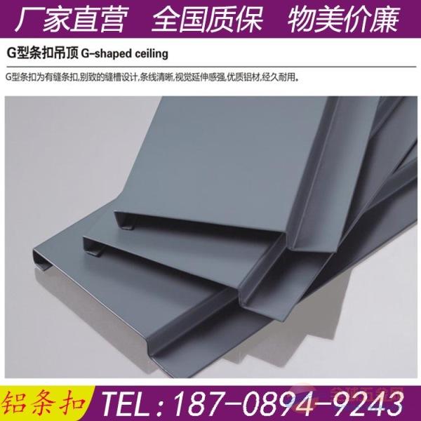 厂家供应 弧形造型报告厅吊顶天花铝单板 厂家定制