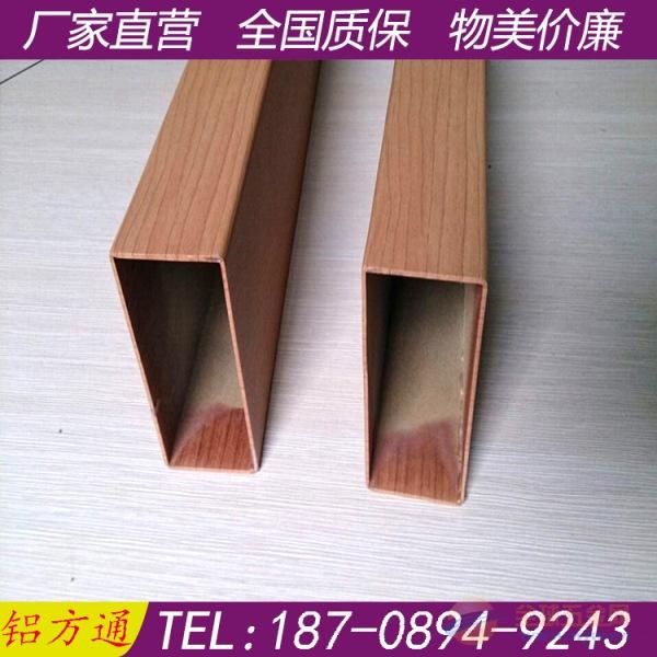铝单板幕墙_户外铝单板幕墙吊顶北京厂家生产订做