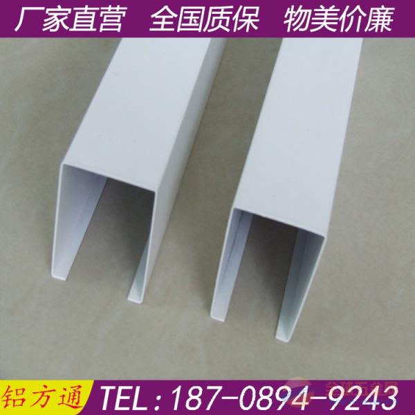 铝方通吊顶_ 木纹铝方通 全国发货实惠品质保证