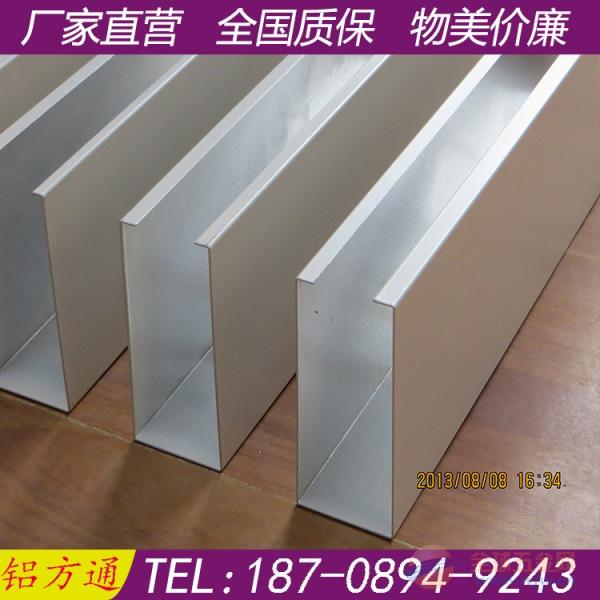 造型墙面铝型材铝方通定制加工u型槽 吊顶外墙专用装饰铝方管订做