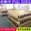 三明铝方通供应厂家采购