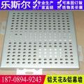 铝单板厂家波浪形铝单板