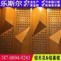 铝单板厂家铝单板规格尺寸