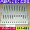 铝单板氟碳铝单板品牌
