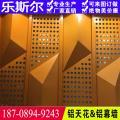氟碳铝单板厂家冲孔铝单板