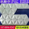 型材铝方通波纹铝单板