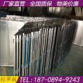礼让镇铝单板生产厂家木纹铝单板铝单板生产厂家木纹铝单板