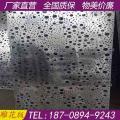 江苏省泰兴市雕花铝单板,铝板雕花,铝外墙板雕花