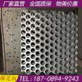 重庆省沧沟乡雕花铝单板,铝板雕花,铝外墙板雕花