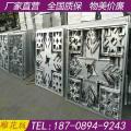 河北省馆陶县雕花铝单板,铝板雕花,铝外墙板雕花