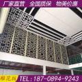 海南省雷鸣镇雕花铝单板,铝板雕花,铝外墙板雕花