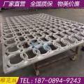 河南省郾城区厂家定制雕花镂空铝单板 木纹铝板雕花屏风