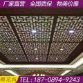 安徽省黄山市雕花铝单板,铝板雕花,铝外墙板雕花