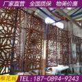 河南省安阳市雕花铝单板,铝板雕花,铝外墙板雕花