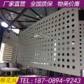 四川省沿滩区雕花铝单板,铝板雕花,铝外墙板雕花