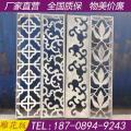 福建省浦城县雕花铝单板,铝板雕花,铝外墙板雕花