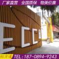 铝单板幕墙_户外铝单板幕墙吊顶北京厂家生产订做生产