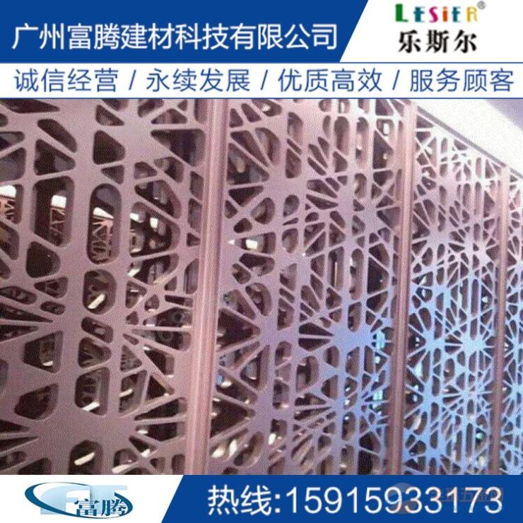 攀枝花市造型雕花铝单板厂家批发