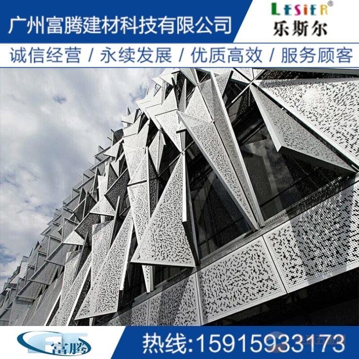 梅州市红色冲孔铝单板专业订制