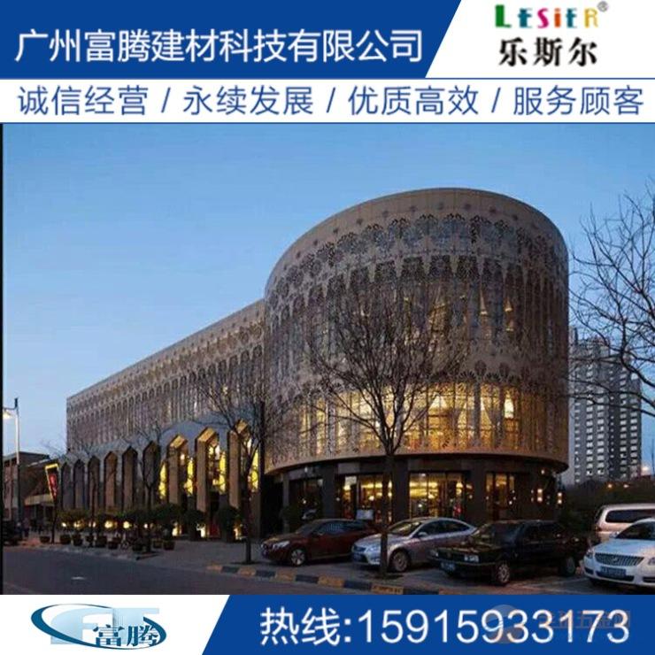 延边朝鲜族自治州穿孔铝单板专业订制
