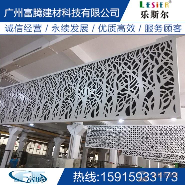 马鞍山市异形铝单板厂家