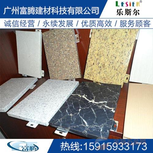 潍坊市铝单板