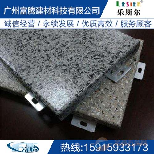 雅安市造型铝单板